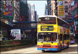 photo of a city bus in asia