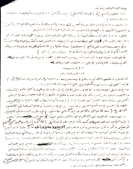This is a photograph of a document